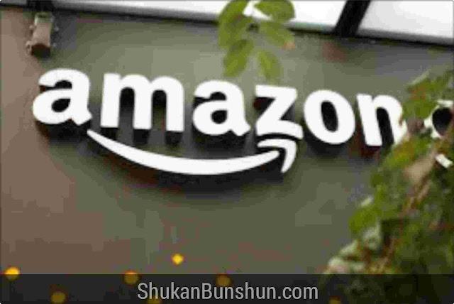 Amazon Indonesia Kantor Pusat_8