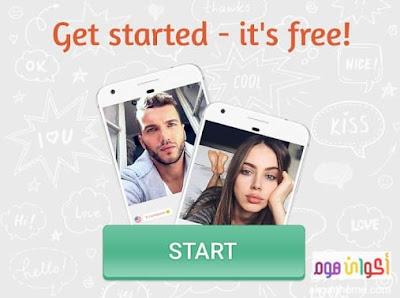 ome tv تحميل للايفون برابط مباشر أحدث إصدار iOS 2021