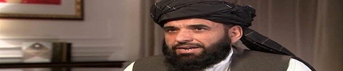 Appreciate India For Helping Afghan People, Says Taliban; Denies Ties With Pak-Based Terror Groups