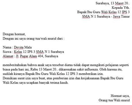 Contoh Membuat Surat Izin Sekolah Sendiri