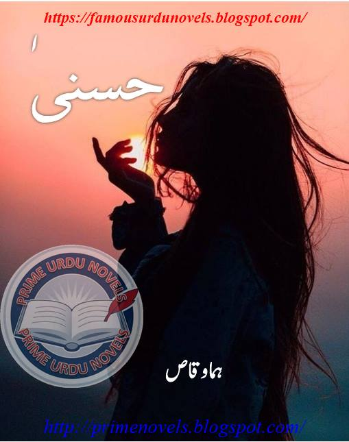 Husna novel online reading by Huma Waqas Complete
