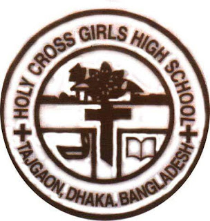 Holy Cross Girl's High School, Dhaka