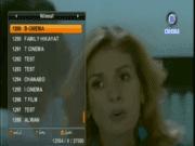 تردد قناة بى سينما