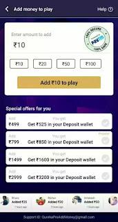 Qureka Pro App Unlimited Tricks 3