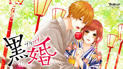 Black Marriage de Aikawa Saki