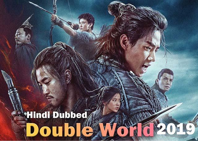 Double World (2020) Hindi Dubbed Audio HDRip Download