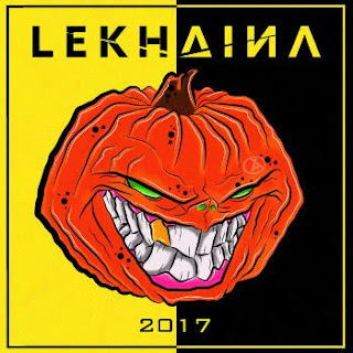 Lekhaina - Various Artists (2017)