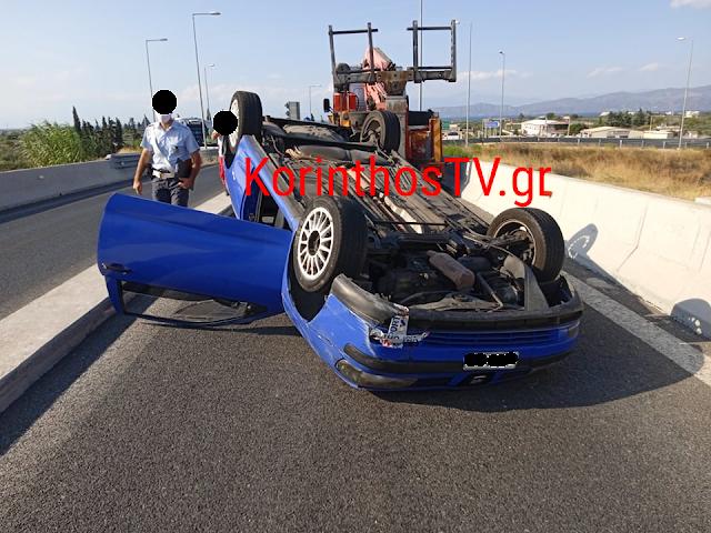 Εκτροπή ανατροπή αυτοκινήτου με 5 επιβαίνοντες στην Κόρινθο