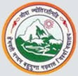 HNB Garhwal University, B.Ed Entrance Exam, Admit Card, Result