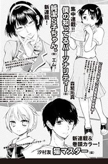 "Tres nuevos mangas para la revista ""Comic Flapper"" de Kadokawa"