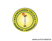 Nabinchandra College, Badarpur