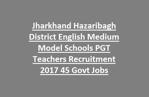 Jharkhand Hazaribagh District English Medium Model Schools