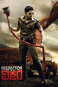 Inspector Vikram 2021 Hindi Dubbed 720p WEBRip