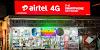 AIRTEL ने भी लांच किया अनलिमिटेड कॉलिंग वाले प्रीपेड रिचार्ज प्लान