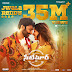 SeetiMaarr @ 4 days Collections