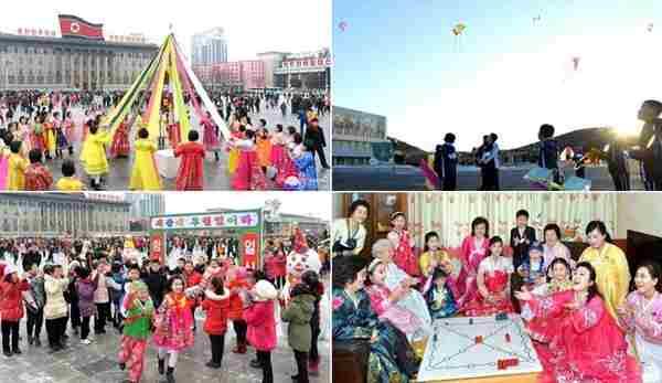 Lunar New Year's Day Folk Games