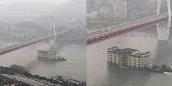 بالفيديو شاهد مبنى يعبر النهر