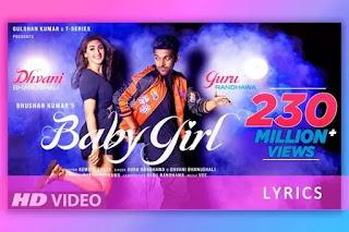बेबी गर्ल, Baby Girl Lyrics and Karaoke by Guru Randhawa