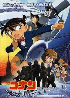 名探偵コナン 劇場版 | 第14作 天空の難破船 The Lost Ship in the Sky | Detective Conan Movies | Hello Anime !