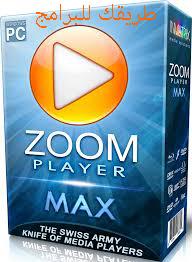 zoom player max - تحميل zoom player max افضل مشغل فيديو للكمبيوتر