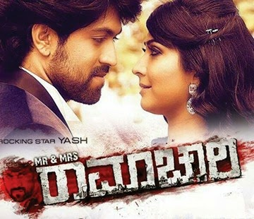 Ramachari picture kannada new songs lyrics
