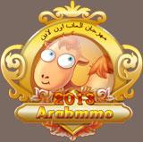 عرب ممو