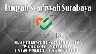 Ruqyah Syariah Mandiri