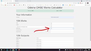 CHSE +2 Mark Calculator