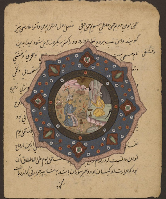 http://www.openculture.com/2020/05/500-beautiful-manuscripts-from-the-islamic-world-now-digitized-free-to-download.html