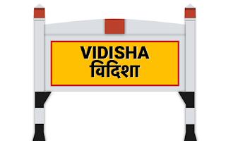 vidisha news