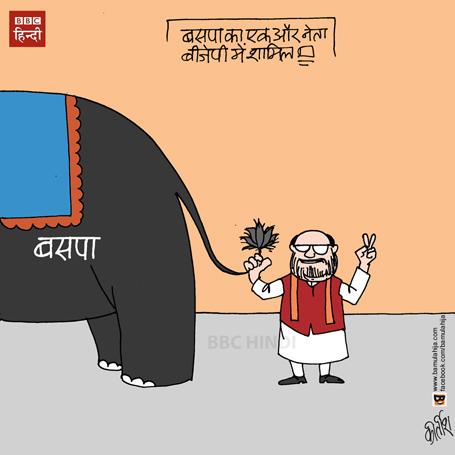 bjp cartoon, amit shah, up election cartoon, bsp cartoon, caroons on politics, indian political cartoon, bbc cartoon, hindi cartoon