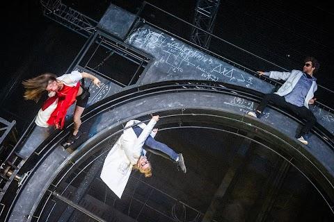 """Espectáculo francés de circo contemporáneo """"Perceptions"""" inaugura el V Festival Temporada Alta  en el Gran Teatro Nacional"""