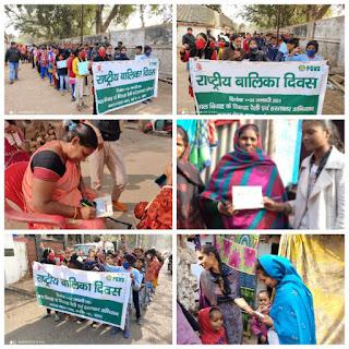 awareness-rally-bihar