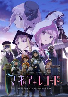 Anime summer  2021 อนิเมะ น่าดู แนะนำ