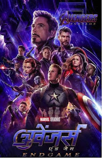 Avengers Endgame (2019) Dual Audio 480p HDRip HQ