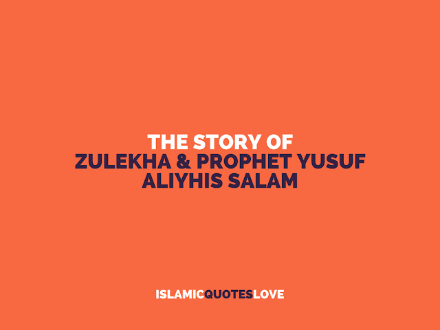 """A Tale of Attempted Seduction - The Story of Zulekha & Prophet Yusuf aliyhis salam   It was an amazing tale of attempted seduction. Prophet Yusuf (peace be upon him) lived for years in the house of Zulekha, a woman of beauty, power and influence. Day in and day out, Zulekha was exposed to his physical allure, a composition so stunning that the Messenger Muhammad [peace be upon him and his family] said """"Yusuf has been given half of all beauty"""" [Muslim].  Zulekha suppressed her desire for Yusuf aliyhis salam until she could no longer control it. She waited until her husband left the home. Alone with Yusuf (Aliyhis salam) she locked the doors and called him to fulfill her lust. Imam Muhammad Al Qurtubi, the great Quranic commentator, recounts the story: [After locking the doors] Zulekha attempts to seduce Yusuf A.S. She beautifies herself in the most attractive of ways and says:""""Oh Yusuf! You have the most handsome of faces."""" Yusuf A.S sensing what Zulekha is attempting to do, replies, """"This is how my Lord fashioned me in the womb.""""""""Oh Yusuf!"""" she says, """"You have the finest of hair!"""" """"It will be the first portion of me to wither in my grave,"""" he replies. Undeterred, Zulekha presses on. """"Oh Yusuf! Your eyes are so beautiful."""" """"I use them to look at my Lord,"""" he retorts.""""Yusuf, raise your sight and gaze at my face,"""" she responds. """"I fear [if I do so] that I will be resurrected blind in the afterlife,"""" Yusuf A.S answers.  She tries to press herself close to Yusuf A.S but he moves away. """"I come close to you, yet you distance yourself from me?"""" she asks. """"I desire, by that, the closeness of my Lord,"""" he says."""" Yusuf, I have prepared my bed for you so enter under its sheets with me,"""" she says. Yusuf A.S replies, """"Your sheets will not shield me from my Lord."""" """"Yusuf, I have prepared the finest of silk covers, so I order you to fulfill my desires!"""" she exclaims. """"If I do so,"""" he says, """"My portion of paradise will be lost.""""  Her attempt to seduce him was fruitless, and his desi"""