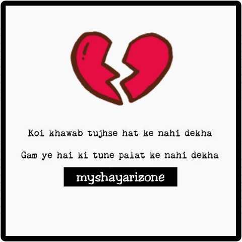 Dard Shayari Pic Whatsapp FB Status Image Download in Hindi