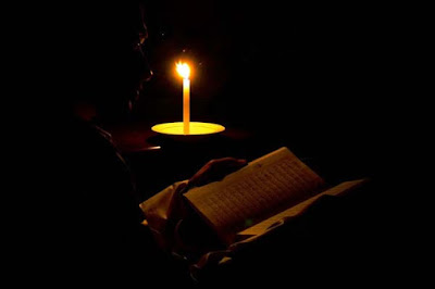 membaca al quran bidadariku