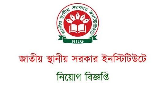 জাতীয় স্থানীয় সরকার ইনস্টিটিউট নিয়োগ বিজ্ঞপ্তি ২০২১ - National Institute of Local Government NILG Job Circular 2021 - Lged নিয়োগ বিজ্ঞপ্তি 2021