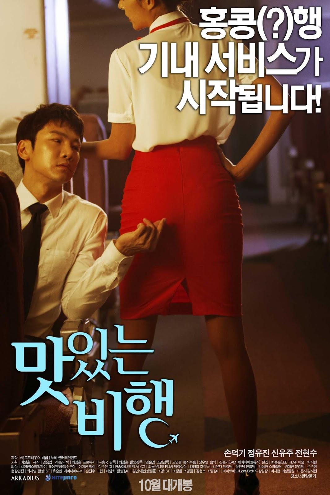 A Delicious Flight Full Korea 18+ Adult Movie Online Free