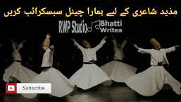 This channel is specially made for Sufi poetry Please Subscribe