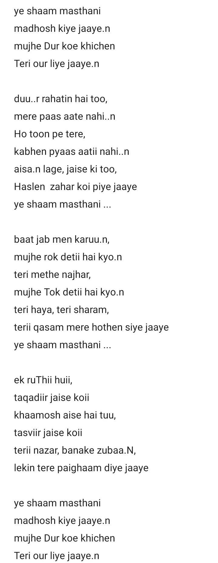 Ye Sham Mastani lyrics ये शाम मस्तानी  - kishore kumar   Kati patang