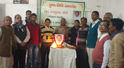 Freedom Fighter Remembered In Uttar Pradesh