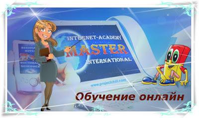 осень в МИАМ, Учись творить свой мир, Ирина Белоусова, Обучение онлайн
