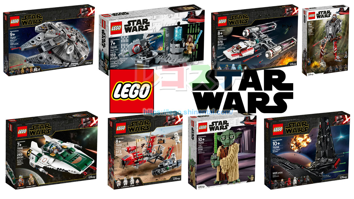 10/4(金)販売開始:2019年LEGOスター・ウォーズ新製品『エピソード9/スカイウォーカーの夜明け』セット公式画像公開