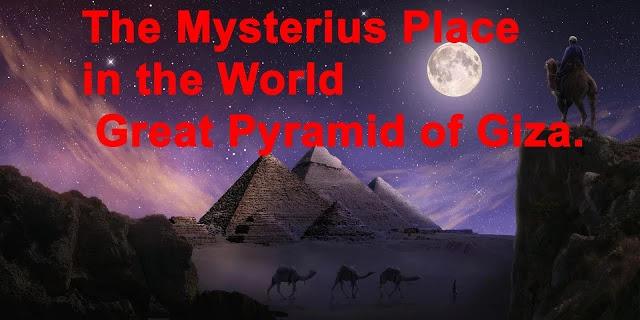 The Great Pyramid of Giza | # Intesting Fact on pyramid | Part 1