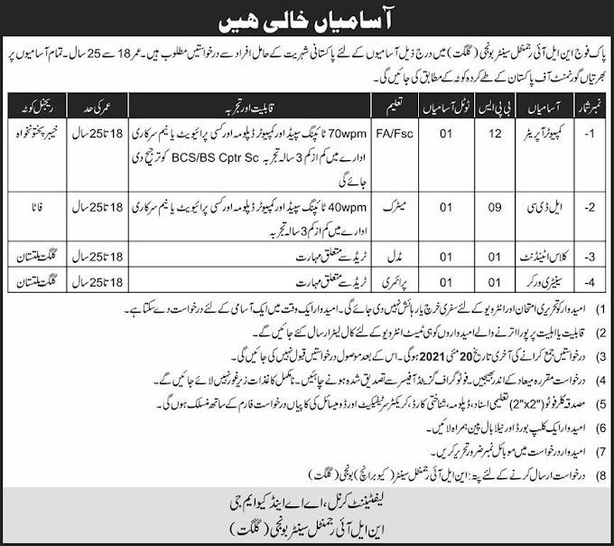 Latest govt jobs in pakistan   Pak army gilgit jobs 2021