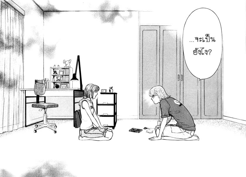 Luca the summer I shared with You 6-ประตูบานที่สาม