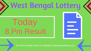 West Bengal State Lottery 12/04/2019 8.Pm Result Download