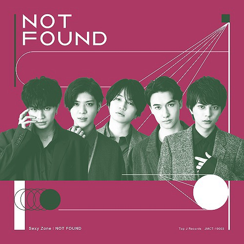 Sexy Zone - Not Found [19º single][Limited Edition / Type A]